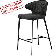 Полубарный стул Keen (Кин) высота 65 см текстиль нефтяной серый Concepto (бесплатная доставка), фото 1