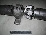 Вал карданный ГАЗЕЛЬ-БИЗНЕС (2040мм) (покупн. ГАЗ) ТW.97135.02.02, фото 2