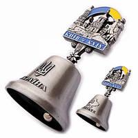 Декоративный колокольчик из металла Украина Киев