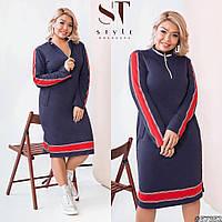 Платье в спортивном стиле / двунитка 19-226-1, фото 1