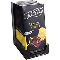 Шоколад Cachet з лимоном та перцем (100г)
