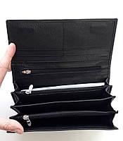 Женский кожаный кошелек Balisa D-143 черный Кожаные кошельки Balisa оптом Одесса 7 км, фото 2
