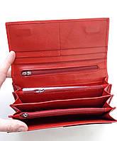 Жіночий шкіряний гаманець Balisa D-143 червоний Шкіряні гаманці Balisa оптом Одеса 7 км, фото 2