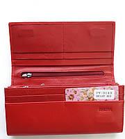 Жіночий шкіряний гаманець Balisa D-143 червоний Шкіряні гаманці Balisa оптом Одеса 7 км, фото 3