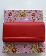 Жіночий шкіряний гаманець Balisa D-143 червоний Шкіряні гаманці Balisa оптом Одеса 7 км, фото 4