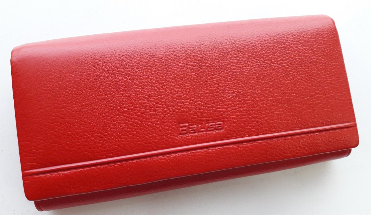 Жіночий шкіряний гаманець Balisa D-143 червоний Шкіряні гаманці Balisa оптом Одеса 7 км