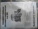 Ремкомплект КПП ЮМЗ (Украина) 36-1700001, фото 2