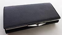 Женский кожаный кошелек Balisa BAS 2-827 черный Кожаные кошельки Balisa оптом Одесса 7 км, фото 4