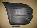 Боковина бампера ГАЗ 33104 ВАЛДАЙ переднего правая (ГАЗ) 33104-2803006, фото 2