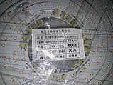 Двойной Светодиод 2х36w 2B36C*2 Светодиод Д397 мм. для светильника таблетка / Матрица для таблетки, фото 3