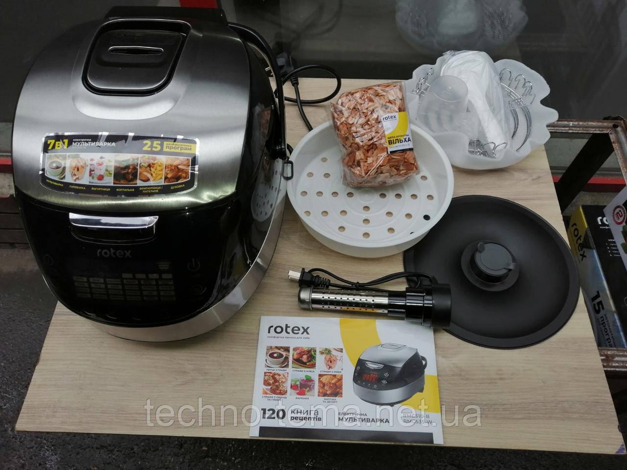 Мультиварка Smoke Master ROTEX RMC535-W