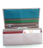 Жіночий шкіряний гаманець Balisa А -140 пінк Шкіряні гаманці Balisa оптом Одеса 7 км, фото 2