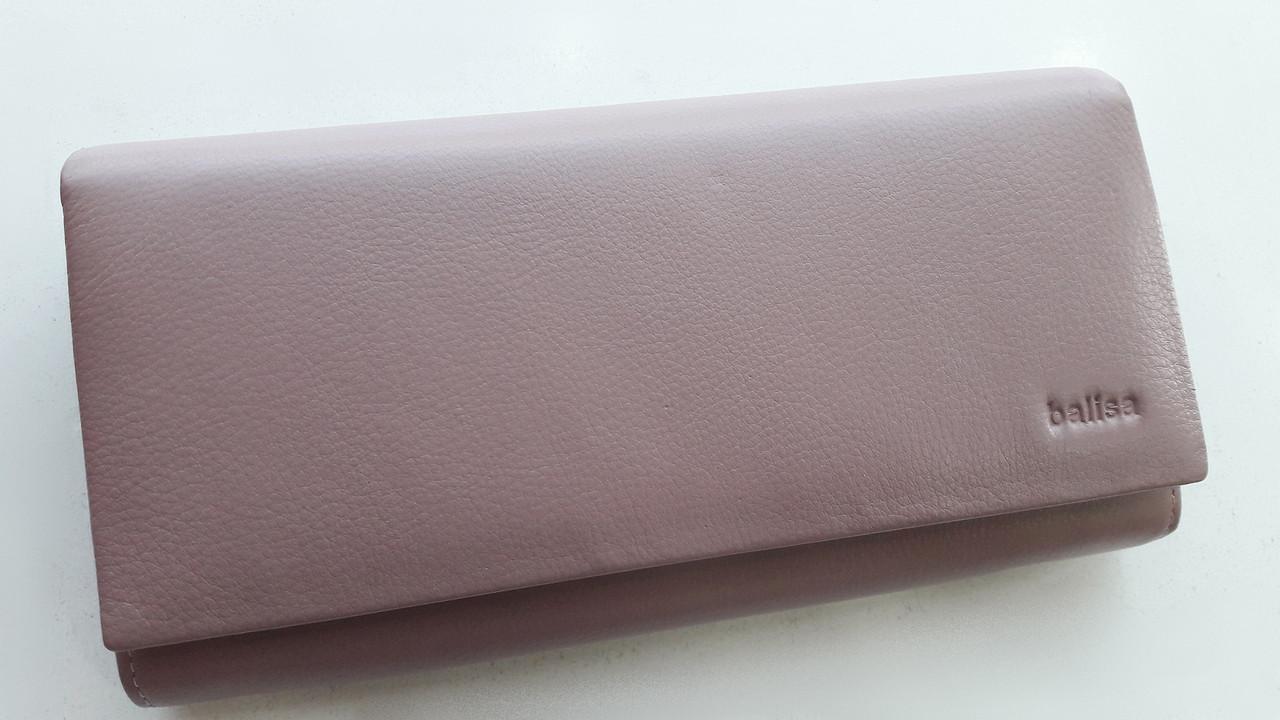 Жіночий шкіряний гаманець Balisa А -140 пінк Шкіряні гаманці Balisa оптом Одеса 7 км