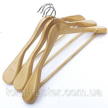 Деревянные вешалки с широким плечом для тяжолой одежды, 45см