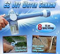 Водомет Распылитель Ez Jet Water Cannon