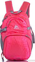 Женский розовый рюкзак Onepolar 2139