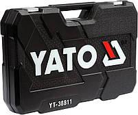 Профессиональный набор инструментов 150 предметов YATO YT-38811, фото 4