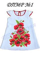 Платье детское ДПМР 01 под вышивку бисером