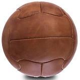 Кожаный винтажный мяч Retro 1950, фото 2