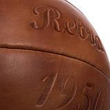 Кожаный винтажный мяч Retro 1950, фото 3