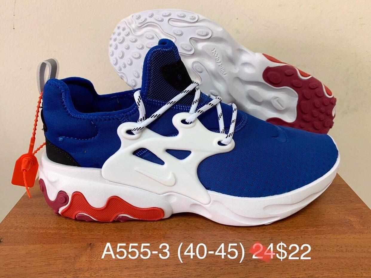 Мужские кроссовки Nike React оптом (40-45)