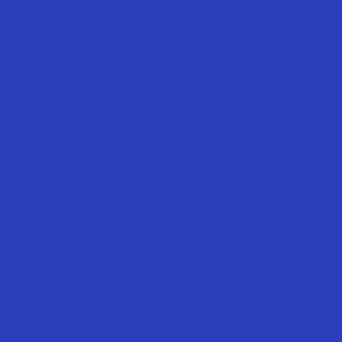 Фетр жесткий 2 мм, 33x25 см, СИНИЙ, Китай