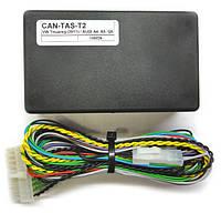 Модуль автозапуска двигателя CAN-TAS-T2
