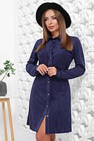Женское замшевое платье синее 44 размер