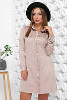 Женское замшевое платье бежевое 50, 52