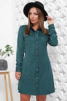 Женское замшевое платье изумрудного цвета 44