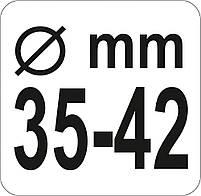 Ключ для рулевых тяг 35-42мм YATO YT-06160, фото 3