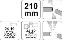 Клещи для обжима и зачистки проводов YATO YT-2278, фото 3