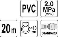 Пневматический шланг для компрессора 10мм 20 метров YATO YT-24225, фото 2