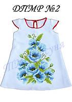 Платье детское ДПМР 02 под вышивку бисером