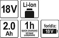 Аккумулятор LI-ION 18V 2Ah YATO YT-82842, фото 3