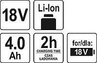 Аккумулятор LI-ION 18V 4Ah YATO YT-82844, фото 3
