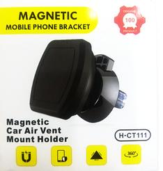 Холдер-магнит VCS-0111 на воздуховод черный