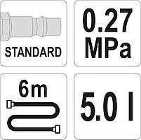 Устройство для замены тормозной жидкости YATO YT-06845, фото 6
