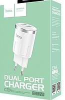 C38A Thunder power dual port charger(EU) White