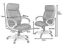 Кожаное офисное кресло Sofotel EG-223 коричневое, фото 5