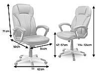 Кожаное офисное кресло Sofotel EG-222 черное, фото 4