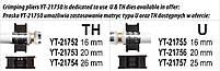 Пресс-клещи для металлопластиковых труб  насадками 4 шт YATO YT-21750, фото 6