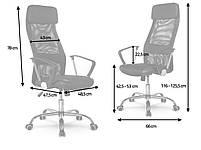 Офисное кресло с микросетки SOFOTEL RIO, фото 6