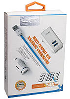 Home charger S-100 +cable lightning