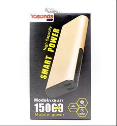 Power Bank Yosonda YXD-A17 Gold 15000