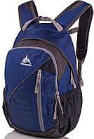 Женский синий рюкзак Onepolar 1958