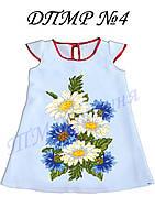 Платье детское ДПМР 04 под вышивку бисером