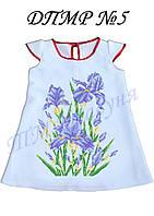 Платье детское ДПМР 05 под вышивку бисером
