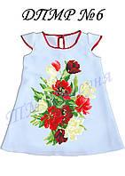 Платье детское ДПМР 06 под вышивку бисером