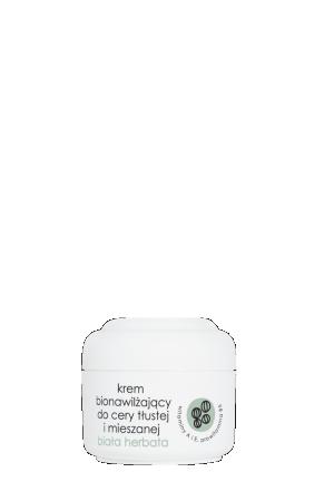 """Крем для лица увлажняющий """"Белый чай"""", 50 мл, Ziaja"""